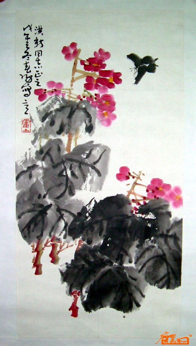 霍春阳 海棠蝴蝶(带上款)>中国书画服务中心,中国书画